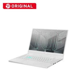 ASUS エイスース  ゲーミングノートパソコン TUF Dash F15 FX516PM ムーンライトホワイト FX516PM-I7G3060WBKS