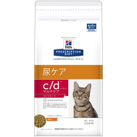 日本ヒルズコルゲート ヒルズ 猫 c/dマルチケアコンフォート 2kg ヒルズネコCDマルチCコンフォート2