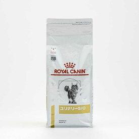 ロイヤルカナン ロイヤルカナン 猫 ユリナリーS/O 2kg RCネコユリナリーSO2KG