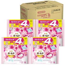 P&G Bold(ボールド)ジェルボール3D 癒しのプレミアムブロッサムの香り つめかえ用 ウルトラジャンボ 63個×4コ BDGBブロッサムUJケ