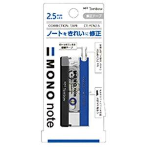 トンボ鉛筆 [修正テープ]モノノート スタンダード(幅2.5mm×長さ4m) CT-YCN2.5