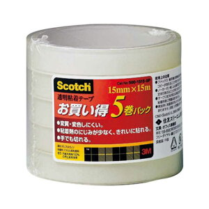 3Mジャパン 透明粘着テープ 5巻パック(幅15mm×長さ15m) 50015155P