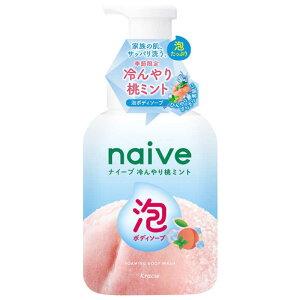 ナイーブ 泡で出てくるボディソープ 桃の葉エキス配合 500ml