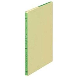 コクヨ ルーズリーフ売上帳 三色刷り・26穴(B5 100枚) リ102