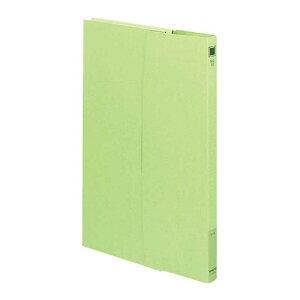 コクヨ ケースファイル 高級色板紙(A4縦 緑3冊入) フ950NG