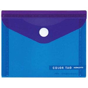 コクヨ [ケース] ホックケース カラータグ S ブルー CTクケC5310B