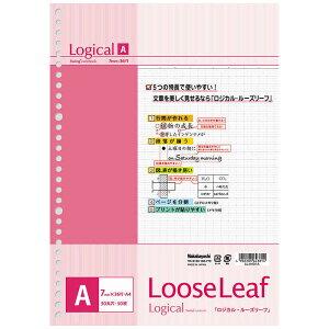 ナカバヤシ ロジカルルーズリーフ(A4・A罫・50枚) LLA401A