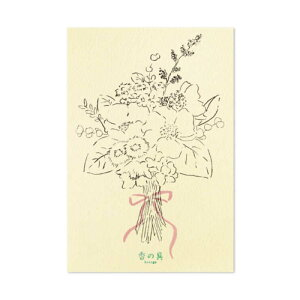 GRASSETOKYO 香の具 専用ポストカード 花束 KNG8885