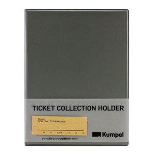 山口証券印刷 チケットコレクションホルダー シルバー KPTH021