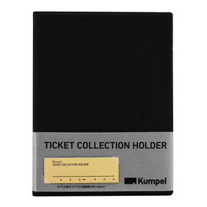 山口証券印刷 チケットコレクションホルダー コールブラック KPTH023