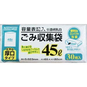 日本技研工業 NewestMode容量表記ごみ袋45L 〔ゴミ袋〕 NMヨウリョウヒョウキ45L
