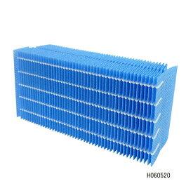 ダイニチ工業 加湿器フィルター H060520