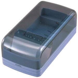 カール事務器 名刺整理箱 600名用 ブルー 860EB