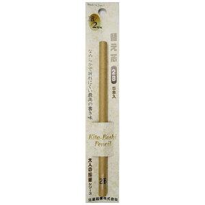 北星鉛筆 大人の鉛筆 2B OTP1502B