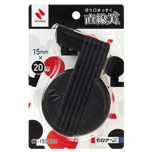 ニチバン セロテープ 直線美 mini CT15SCB6
