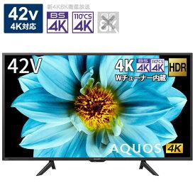 シャープ SHARP 42V型4K対応液晶テレビ AQUOS 4T-C42DJ1(標準設置無料)
