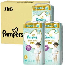 P&G Pampers(パンパース)肌へのいちばんパンツ/ウルトラジャンボ L 50枚 (9-14kg)×3コ ハダイチパンツUJL50ケ