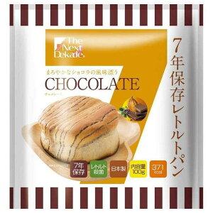グリーンケミー 7年保存レトルトパン チョコレート(100g) 7ネンホゾンレトルトパンチョコレート