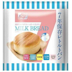 グリーンケミー 7年保存レトルトパン ミルクブレッド(100g) 7ネンホゾンレトルトパンミルクブレ
