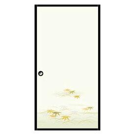 菊池襖紙工場 粘着シールふすま紙 1枚入 笹竹 巾95CM×長さ185CM KN231