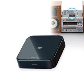 エレコム ELECOM Bluetoothオーディオレシーバー BOXタイプ LBT-AVWAR501XBK ブラック
