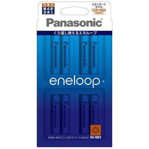 パナソニック Panasonic BK-4MCC/8C 単4形 充電池 eneloop(エネループ) [8本] BK4MCC8C