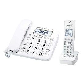 パナソニック Panasonic 電話機 ホワイト VE-GD27DL-W [子機1台] VEGD27DLW