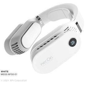 アピロス WEARABLE COOLER & WARMER necOn EYLE ホワイト ME02NF0201