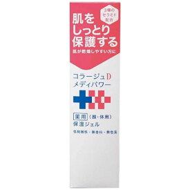 持田ヘルスケア コラージュ Dメディパワー薬用保湿ジェルa 150ml コラージユDメデイパワージエル