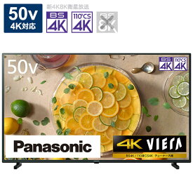 パナソニック Panasonic 50V型4K対応液晶テレビ VIERA(ビエラ) TH-50JX750(標準設置無料)