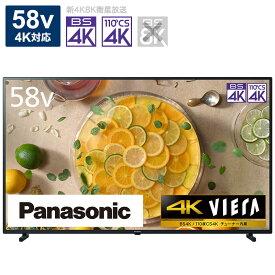 パナソニック Panasonic 58V型4K対応液晶テレビ VIERA(ビエラ) TH-58JX750 (標準設置無料)