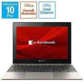 dynabook ダイナブック ノートパソコン dynabook K0 ゴールド [10.1型 /intel Celeron /メモリ:4GB /フラッシュメモリ:64GB /2021年7月モデル] P1K0PPTG