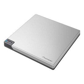 パイオニア PIONEER ポータブルブルーレイドライブ USB 3.2 Gen1 SNOW WHITE SILVER [USB-A/USB-C] BDRXD08SV