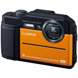 パナソニック Panasonic コンパクトデジタルカメラ LUMIX(ルミックス) DC-FT7-D(オレンジ)