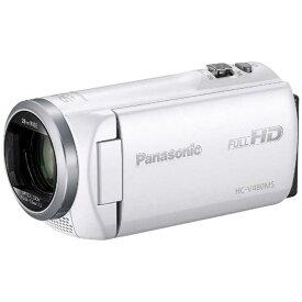 パナソニック Panasonic SD対応 32GBメモリー内蔵フルハイビジョンビデオカメラ HC-V480MS-W (ホワイト)