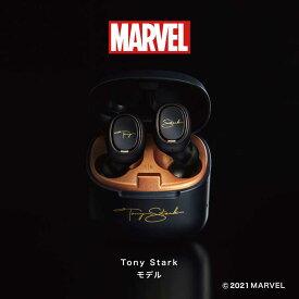 オーディオテクニカ フルワイヤレスイヤホン Tony Starkモデル [リモコン・マイク対応 /ワイヤレス(左右分離) /Bluetooth] ATH-MVL2 TS