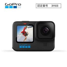 GOPRO アクションカメラ GoPro(ゴープロ) HERO10 Black [4K対応 /防水] CHDHX101FW