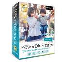 サイバーリンク PowerDirector 20 Standard 通常版 PDR20STDNM001