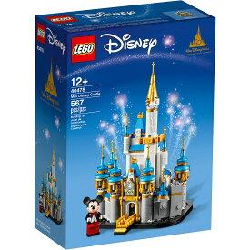 レゴ (LEGO) ディズニー・ミニキャッスル シンデレラ城 40478 国内流通正規品 おもちゃ 玩具 ブロック 男の子 女の子 おうち時間 大人 オトナレゴ ゲーム キャラクター プレゼント ギフト 誕生日 クリスマス