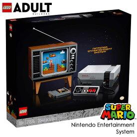 レゴ LEGO スーパーマリオ LEGO Nintendo Entertainment System 71374 【国内流通正規品】 おもちゃ 玩具 ブロック 男の子 女の子 おうち時間 大人 オトナレゴ ゲーム キャラクター プレゼント ギフト 誕生日 クリスマス NES マリオ