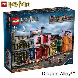 レゴ LEGO ハリー・ポッター ダイアゴン横丁 75978 【国内流通正規品】 おもちゃ 玩具 グッズ ブロック 男の子 プレゼント ギフト クリスマス 誕生日 Diagon Alley Harry Potter