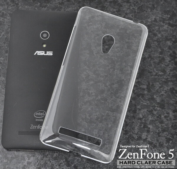 クロネコDM便のみ送料無料アウトレット販売【ASUS ZenFone 5用ハードクリアケース】シンプルで使いやすい透明カバー デコやシールなどでアレンジ素材としても最適 (アスース エイスース ゼンフォンファイブ B品 訳あり商品)