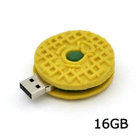 メール便送料無料【おもしろUSBメモリ16GB】抹茶クリーム入りクッキータイプ 高速USB2.0転送 (USBフラッシュメモリ クリームサンド ビスケット お菓子 スイーツ 食べ物 フード)