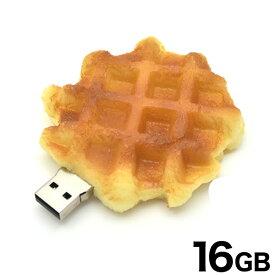 メール便送料無料【おもしろUSBメモリ16GB】ワッフルタイプ 高速USB2.0転送 データ移動 データ転送 保存 USBフラッシュメモリ 食べ物 スイーツ お菓子 おやつ