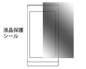 【Toshiba T006用液晶保護シール】クリーナークロス付き!(東芝) 【20点までメール便発送可能】