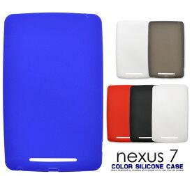 メール便送料無料【Nexus 7(2012)用カラーシリコンケース】ブルー/クリア/レッド/グレー/ブラック/ホワイト (ネクサスセブン ソフトケース)