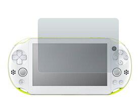 メール便送料無料【PlayStation Vita PCH-2000用液晶保護シール 】クリーナークロス付き (プレイステーションヴィータ 保護フィルム シート)