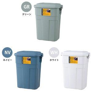 トラッシュカンゴミ箱容量50LLFS-936