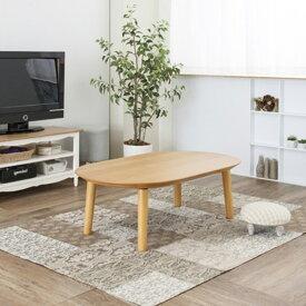 東谷 コタツテーブル W120×D72×H39 ベル120