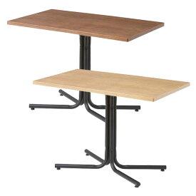 東谷 Dario Cafe Table ダリオ カフェテーブル Square 100x60 約W100×D60×H67cm END-224